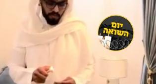 כוכב הרשת מוחמד סעוד