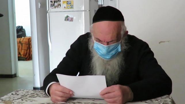 הרב דרבקין