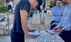 תיעוד: השחקן הישראלי התפלל על ציונו של מרן