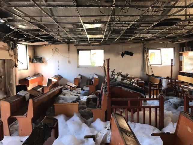 בית הכנסת לאחר השריפה