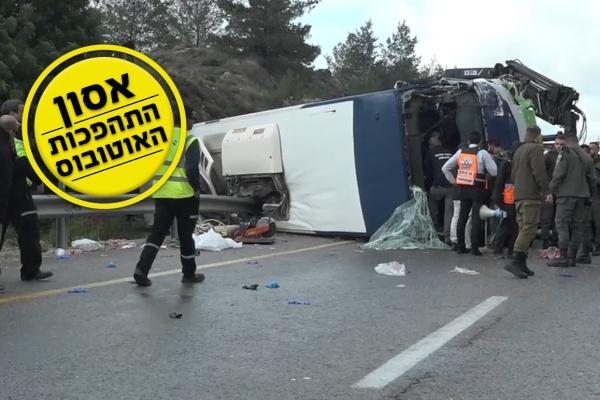 תאונה: ונהג רכב שעצר לסייע