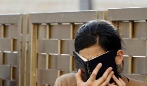 אילוסטרציה - בדיקה חדשנית עשויה למנוע את סבל הנשים