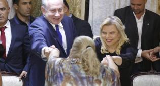 """רוה""""מ בנימין נתניהו ורעייתו, הערב - נתניהו:  """"רוצים לרמוס את מדינת היהודים"""""""