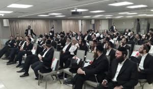 גבאי קופות הצדקה השתתפו ביום עיון • תיעוד