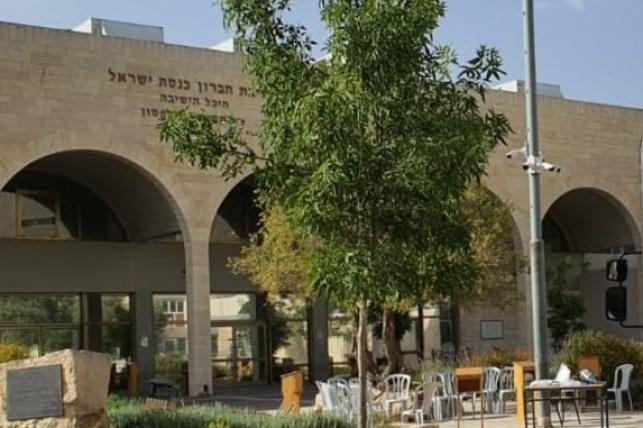 ב'חברון' אוסרים לשהות בישיבה בבין הזמנים