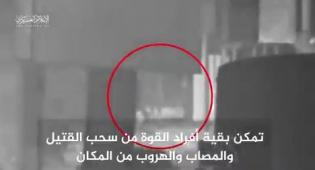 שנה לתקרית בחאן יונס: חמאס בסרטון חדש
