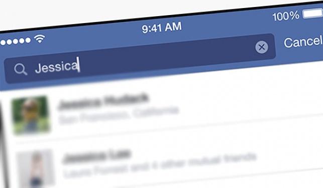 סוף סוף: מנוע חיפוש חדש בפייסבוק