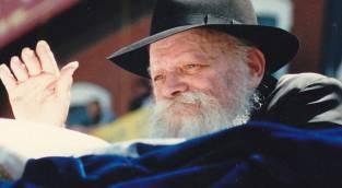 הרבי מליובאוויטש