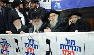 גדולי ישראל בכינוס בחירות, השבוע