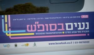 חילולי השבת בתחבורה הציבורית - חוזרים