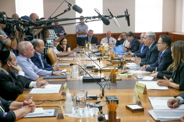 ישיבת הממשלה, ארכיון