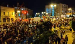 הפגנות השמאל: המפגינים פרצו מחסומים