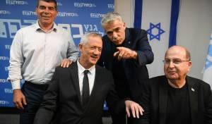 ארבעת מנהיגי 'כחול לבן'