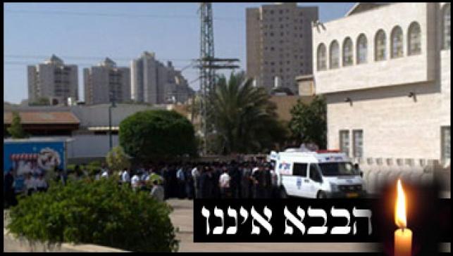 מסע הלוויה בבאר-שבע (צילום: באדיבות חדשות 2)