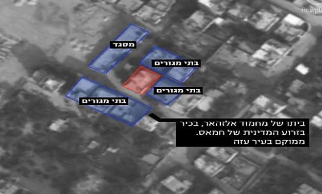 צפו: תקיפת בתי בכירי החמאס
