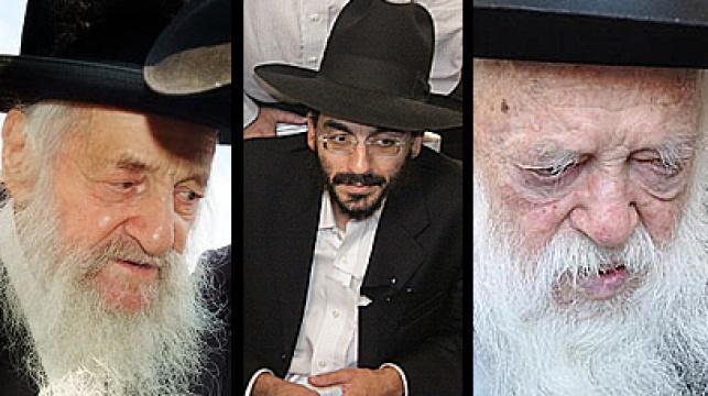 (צילומים: ישראל ברדוגו, עוזי ברק, יוסף יאיר אבי אנג'ל)