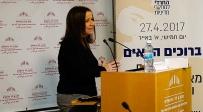 """שלי יחימוביץ' בכנס, הבוקר - ההסתדרות דחתה את רשת החינוך של ש""""ס"""