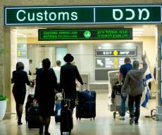"""חברות התעופה רוצות לבטל טיסות בנתב""""ג"""