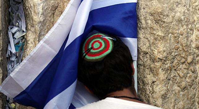 אלוקים לא רצוי במדינת ישראל