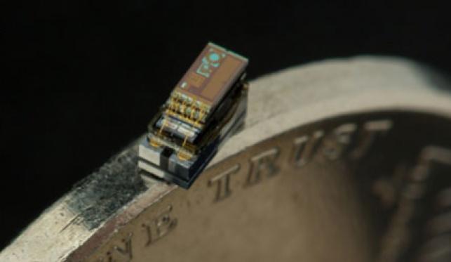 מחשב זעיר אוניברסטית מישיגן