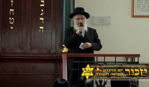 כוח אהבת התורה של סבא // הרב נחמיה רוטנברג