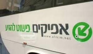 נהג אוטובוס תקף נוסע חרדי, אך התיק נסגר