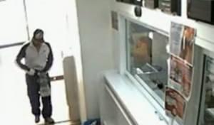 זירת השוד - רמת שלמה: שלפו סכין ושדדו 10000 שקל