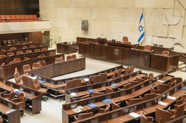 דנו בתרחיש: השתלטות המונית על הכנסת