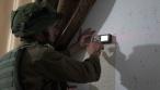 מיפוי בית מחבל, ארכיון