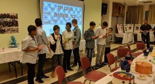 ילדי הבר מצווה - 8 ילדי בר מצווה חגגו בפנימיית 'הרי ירושלים'