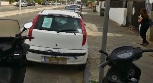 תבע את העירייה כי... קראה לרכבו גרוטאה
