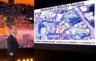 נתניהו חשף: טילי חיזבאללה - ליד מצבור גז