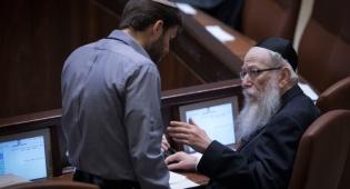 סמוטריץ' זעם ואיים; ביהדות התורה התנצלו