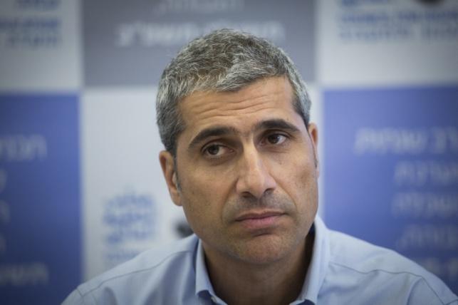 אמיר לוי
