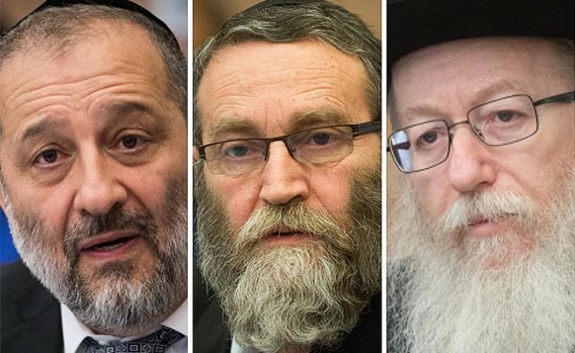 נציגי הציבור החרדי - ליצמן, גפני ודרעי