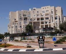 אלעד עליה של 2.7 במחירי הדיור - מחירי הדירות בערים החרדיות עלו רק במעט