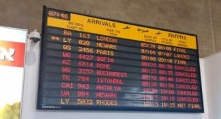 """לוח הטיסות בנמל התעופה בן גוריון - תם מצור הטיסות של ארה""""ב"""