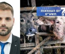 """""""לא נוגע בבשר"""": המשגיח שנהפך לצמחוני"""