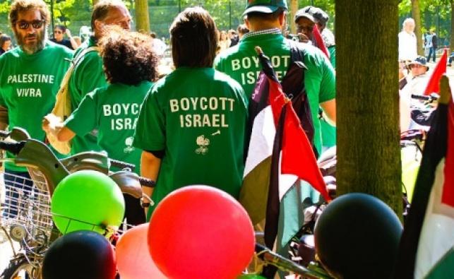 פעילות נגד ישראל. ארכיון