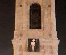 במגדל השעון ביפו: המחבל עם חבל תליה