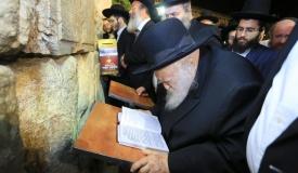 מסעו של שר התורה לירושלים • צפו בתיעוד