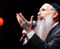 """ביהמ""""ש ביטל את ההופעה הנפרדת בחיפה"""