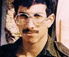 המטוס שעליו גופת באומל, נוחת בישראל