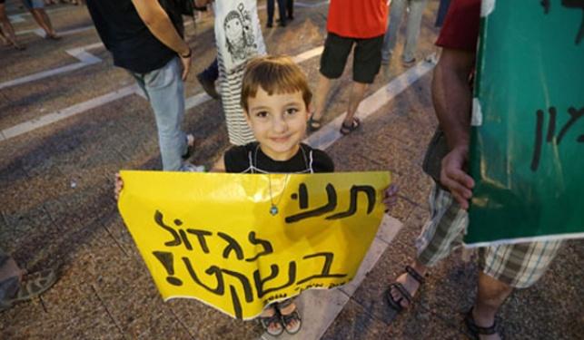 ילד בכיכר רבין