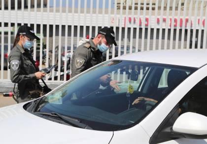 פעילות שוטרי משמר הגבול בטירה