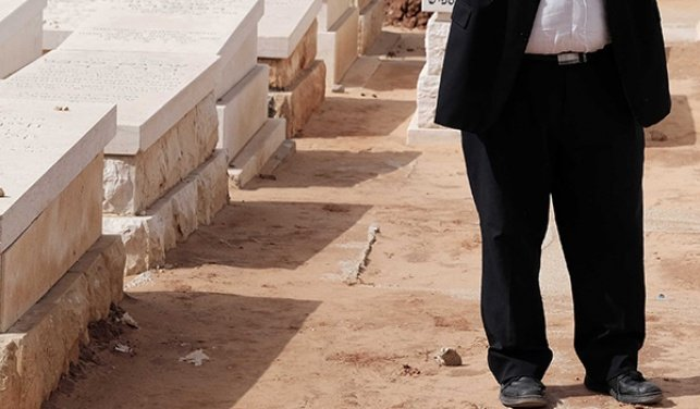 בית קברות