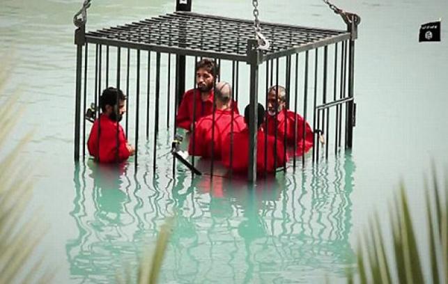 """מוות אכזרי: דאעש הטביע """"מרגלים"""""""