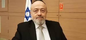 """עו""""ד שמעון יעקבי"""