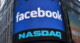 פייסבוק תשיק סמארטפון?