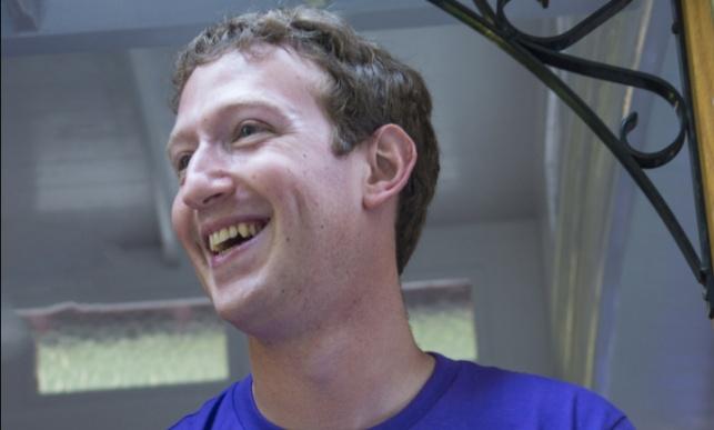 """מנכ""""ל פייסבוק מארק צוקרברג"""